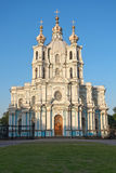 Catedral de Smolny Foto de Stock Royalty Free