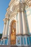 Catedral de Smolny Imagens de Stock Royalty Free