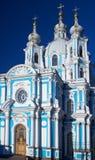 Catedral de Smolny Foto de Stock