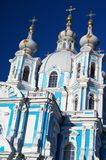 Catedral de Smolny   Fotos de Stock