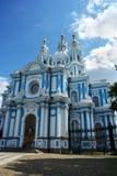 Catedral de Smolny em St Petersburg Imagens de Stock Royalty Free
