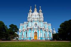 Catedral de Smolny en St Petersburg. Fotos de archivo