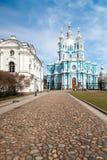 Catedral de Smolny en St Petersburg Foto de archivo libre de regalías