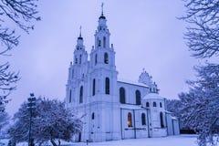 Catedral de Sophia Fotografía de archivo libre de regalías