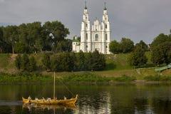 Catedral de Sophia foto de stock