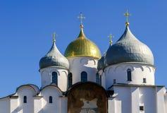 Catedral de Sophia del santo Imagen de archivo libre de regalías