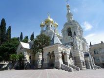 Catedral de St Alexander Nevsky, Yalta Imagens de Stock Royalty Free
