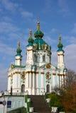 A catedral de St Andrew em Kyiv, Ucrânia Imagens de Stock
