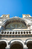 Catedral de St. Vincent de Paul, Túnez Imágenes de archivo libres de regalías