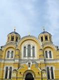Catedral de St.Volodymyr, kyiv, Ucrania Fotos de archivo libres de regalías