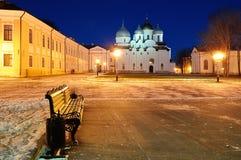 Catedral de StSophia en Veliky Novgorod, Rusia Paisaje de la noche del invierno Foto de archivo libre de regalías