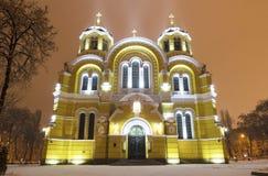 Catedral de StVladimir Imágenes de archivo libres de regalías