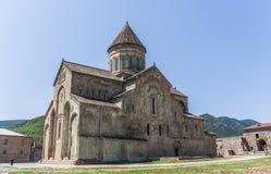 Catedral de Sveti-Tskhoveli Fotografia de Stock Royalty Free