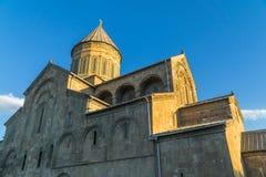 Catedral de Svetitskhoveli en la puesta del sol Mtskheta, Georgia Fotos de archivo libres de regalías