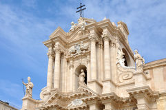 Catedral de Syracuse Imágenes de archivo libres de regalías