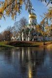 A catedral de Theodore Sovereign fotos de stock