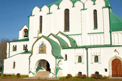 A catedral de Theodore Sovereign fotografia de stock