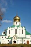 A catedral de Theodore Sovereign imagem de stock