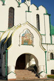 A catedral de Theodore Sovereign fotos de stock royalty free