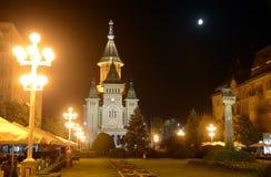 Catedral de Timisoara Fotografía de archivo