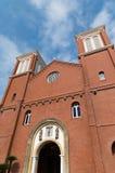 Catedral de Urakami, Nagasaki Japão fotografia de stock royalty free