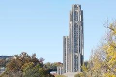 Catedral del aprendizaje fotografía de archivo libre de regalías
