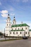 Catedral del Espíritu Santo, Minsk, Bielorrusia Imágenes de archivo libres de regalías