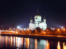 Catedral del salvador de Cristo en Moscú en la noche Imagenes de archivo