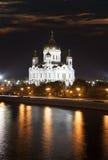 Catedral del salvador de Cristo, Moscú Foto de archivo