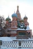 Catedral del St Basilâs fotos de archivo