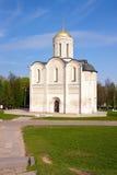 Catedral del St. Demetrius Imagen de archivo libre de regalías