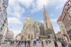 Catedral del St Stephen en Viena, Austria Fotografía de archivo libre de regalías