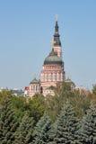 Catedral do aviso em Kharkiv, Ucrânia Imagens de Stock