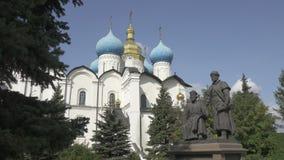 A catedral do aviso do Kremlin de Kazan é a primeira igreja ortodoxa do Kremlin de Kazan O Kremlin de Kazan é filme