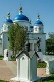 Catedral do aviso na cidade do russo da região de Meshchovsk Kaluga Foto de Stock Royalty Free