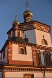 A catedral do esmagamento (catedral do esmagamento) é um churc ortodoxo fotos de stock royalty free