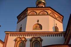 A catedral do esmagamento (catedral do esmagamento) é um churc ortodoxo imagem de stock