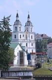 Catedral do Espírito Santo em Minsk Foto de Stock Royalty Free