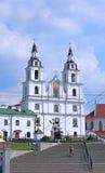 Catedral do Espírito Santo em Minsk Foto de Stock