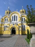 Catedral do ` s do St Vladimir, Kiev, dia ensolarado Imagem de Stock Royalty Free