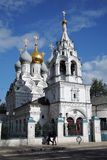 Catedral do Saint Nicolas na rua de Bolshaya Ordynka em Moscou Marco popular Imagem de Stock Royalty Free