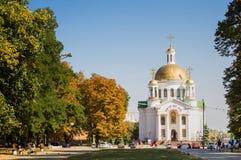 Catedral en el parque Imagen de archivo libre de regalías