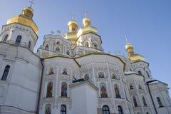 Catedral en Kiev Imágenes de archivo libres de regalías