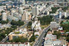 Catedral en la sangre, Yekaterinburg, Rusia Imágenes de archivo libres de regalías