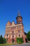 Catedral Kaliningrad (Koenigsberg) Fotografía de archivo libre de regalías