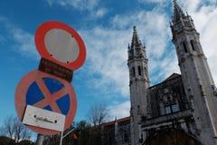 Catedral Lisboa do SE, catedral de Lisboa Imagens de Stock