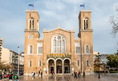 Catedral metropolitana de Τhe del anuncio, en Atenas, Grecia imagen de archivo libre de regalías