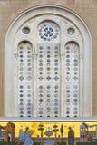 Catedral metropolitana de Atenas foto de archivo