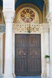 Catedral metropolitana de Atenas fotografía de archivo libre de regalías
