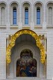 Catedral naval Imagen de archivo